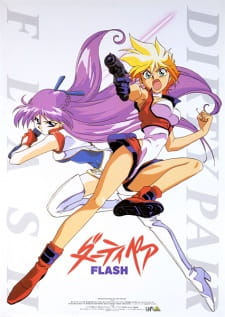 Dirty Pair Flash مترجم