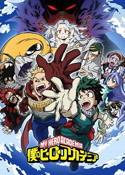 Cover Boku no Hero Academia (2019)