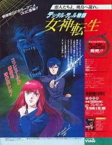 Digital Devil Story: Megami Tensei picture
