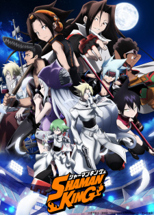 Shaman King (2021) picture