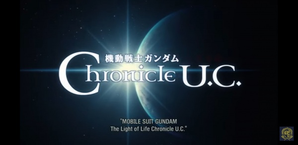 Mobile Suit Gundam: Hikaru Inochi Chronicle U.C., Mobile Suit Gundam: The Light of Life Chronicle U.C.,  機動戦士ガンダム 光る命 Chronicle U.C.