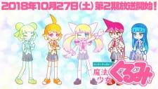 Seizei Ganbare! Mahou Shoujo Kurumi 2nd Season