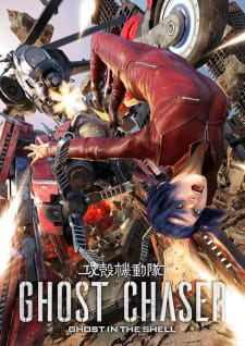 دانلود انیمه Ghost in the Shell: Ghost Chaser