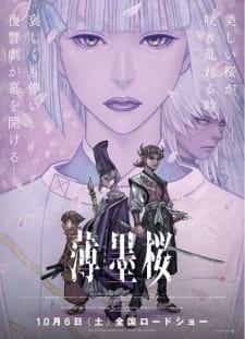 violet evergarden kitto ai wo shiru hi ga kuru no darou