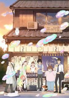 10 ans d'anime [2010-2019] 100628