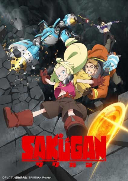 Sakugan Anime Cover