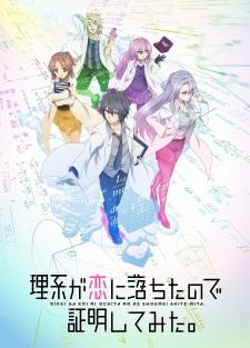 Rikei ga Koi ni Ochita no de Shoumei shitemita. Anime Cover