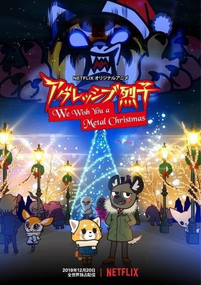 Aggretsuko: We Wish You a Metal Christmas, Aggretsuko: We Wish You a Metal Christmas,  アグレッシブ烈子: We Wish You a Metal Christmas