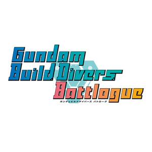 Cover Gundam Build Divers Series: Battlogue