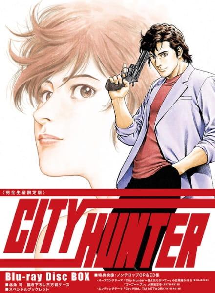 City Hunter Pictures Myanimelist Net