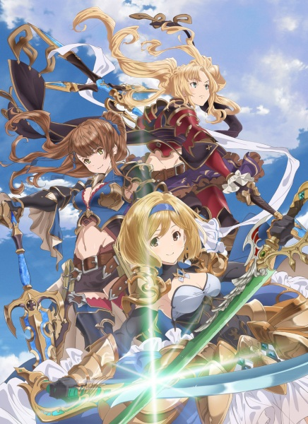 Granblue Fantasy The Animation Season 2: Djeeta-hen Anime Cover