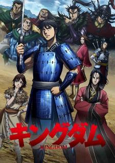Kingdom 3rd Season Episode 22 Sub Indo