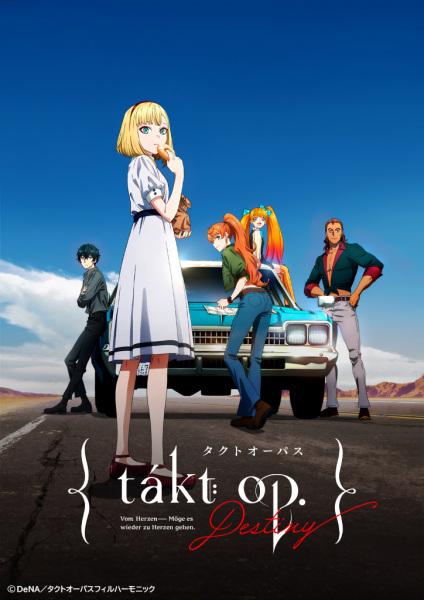 Takt Op. Destiny Anime Cover