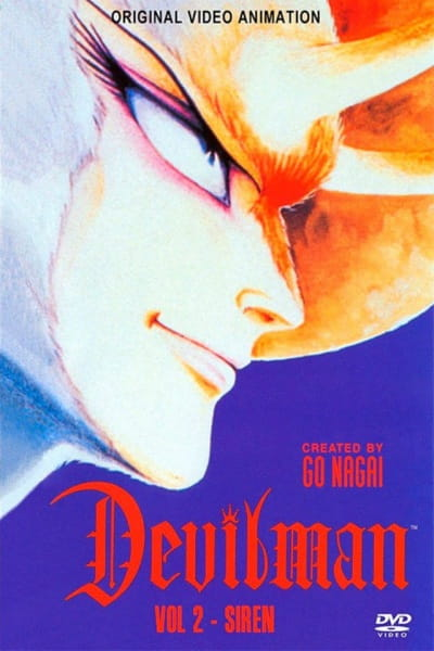 Devilman: The Demon Bird, Devilman: The Demon Bird,  デビルマン 妖鳥シレーヌ編
