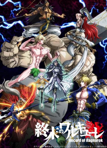 Shuumatsu no Walküre Anime Cover