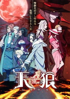 Nonton Tenrou: Sirius the Jaeger Subtitle Indonesia Streaming Gratis Online