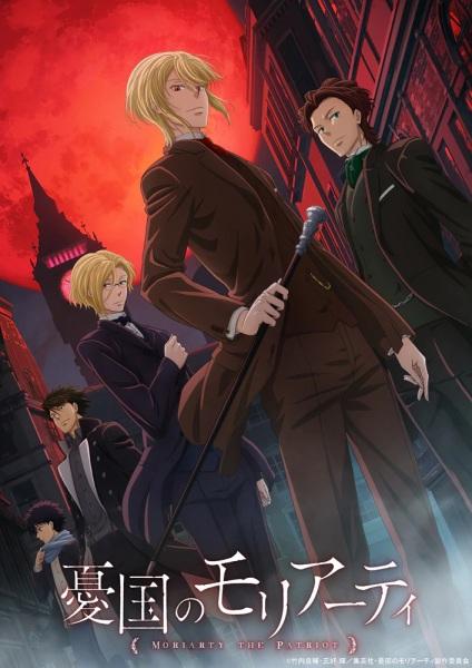 Yuukoku no Moriarty Anime Cover