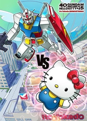 Cover Gundam vs Hello Kitty