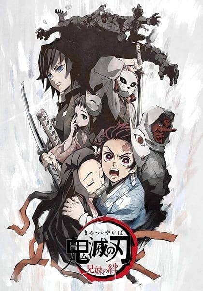 [MANGA/LN/ANIME] Demon Slayer (Kimetsu no Yaiba) 99748l