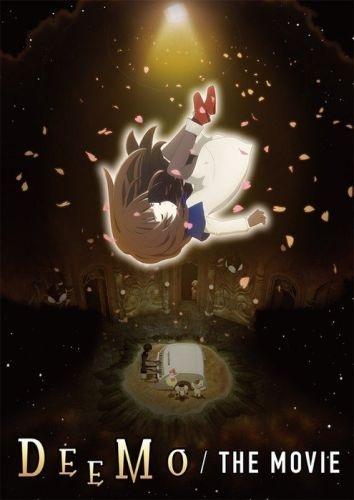 Cover Gekijouban Deemo: Sakura no Oto - Anata no Kanadeta Oto ga, Ima mo Hibiku