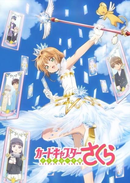 Cardcaptor Sakura: Clear Card Hen