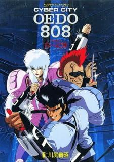 Cyber City Oedo 808 picture