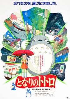 Tonari no Totoro picture