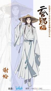 Tian Guan Ci FuThumbnail 3