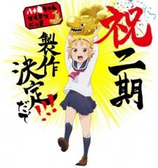 Yatogame-chan Kansatsu Nikki 2nd Season