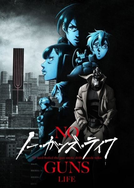 No Guns Life 2nd Season Anime Cover