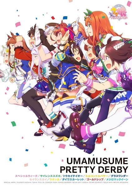 Uma Musume: Pretty Derby (TV) ตอนที่ 1-13 จบ ซับไทย