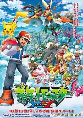 Pokémon XY: Desafio em Kalos - Dublado