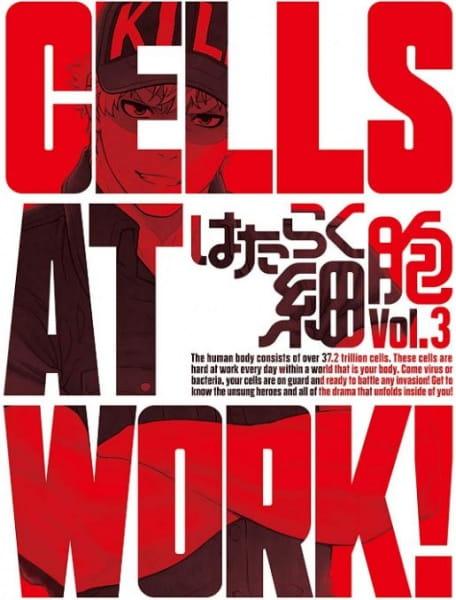 Hataraku Saibou Specials, Hataraku Petit Quiz, Macrophage no Oheya, Killer T Saibou no Kunren, Shireikan no Yuuutsu, Hataraku Oshigoto, Cells at Work! Specials,  はたらく細胞