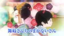 جميع حلقات Maiko-san Chi no Makanai-san ترجمة عربية