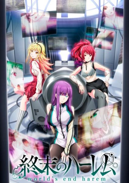 Shuumatsu no Harem Anime Cover