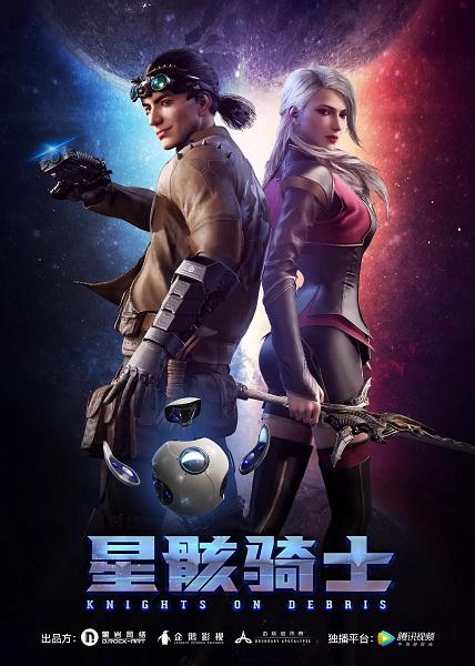 Cover Xing Hai Qi Shi