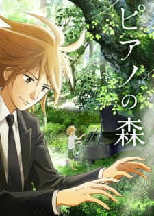 Piano no Mori (TV) Subtitle Indonesia