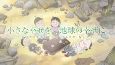 Watashi no Na wa Outafukuko: Chiisana Shiawase wo, Chikyuu no Shiawase ni.