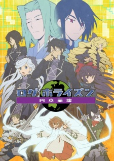 Nonton Log Horizon S3: Entaku Houkai Subtitle Indonesia Streaming Gratis Online
