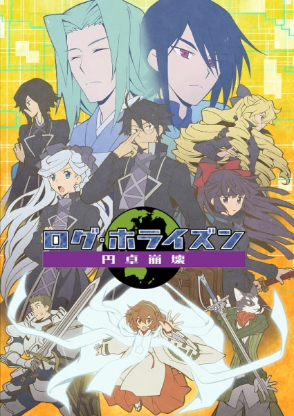 Log Horizon: Entaku Houkai Anime Cover
