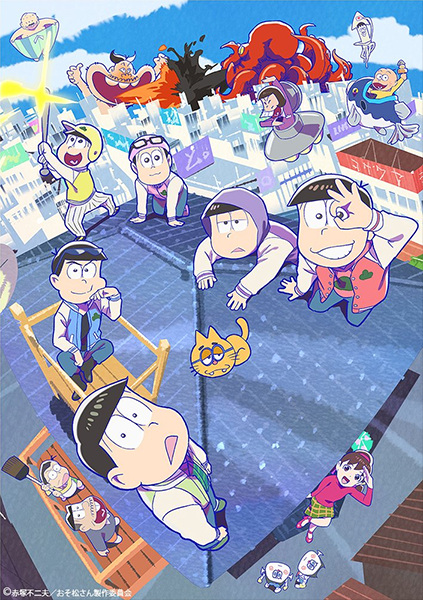 Osomatsu-san 3rd Season Anime Cover