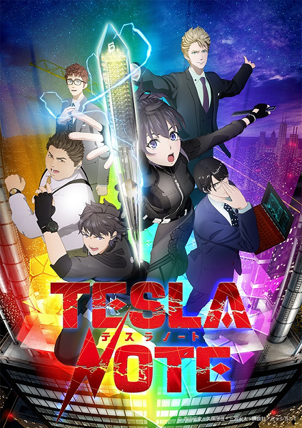 Tesla Note Anime Cover
