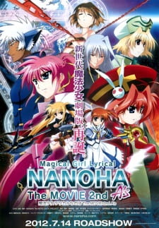 Mahou Shoujo Lyrical Nanoha: The Movie 2nd A's مترجم
