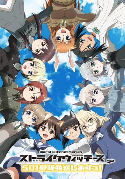 Strike Witches: 501 Butai Hasshin Shimasu