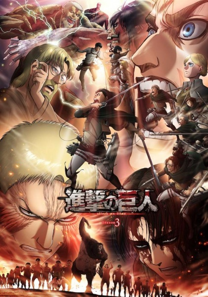 Attack on Titan Season 3 Part 2, Attack on Titan Season 3 Part 2,  進撃の巨人 Season3 Part.2
