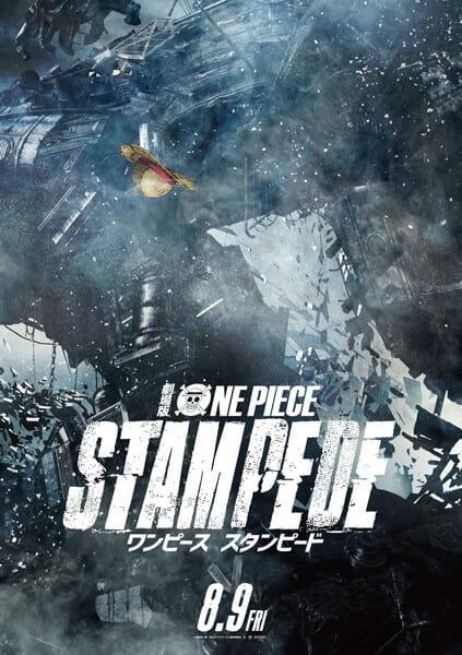 One Piece Movie 14 Stampede Pictures Myanimelist Net
