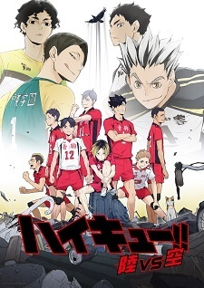 Haikyuu!!: Riku vs. Kuu Anime Cover