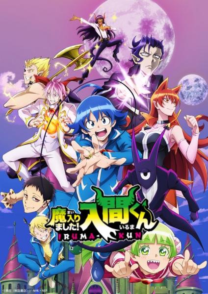 Mairimashita! Iruma-kun 2nd Season Anime Cover