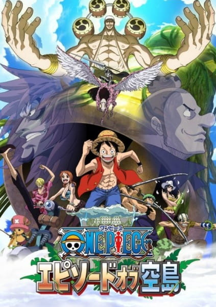 One Piece: Episode of Skypiea, One Piece: Episode of Skypiea,  ONE PIECE エピソードオブ空島