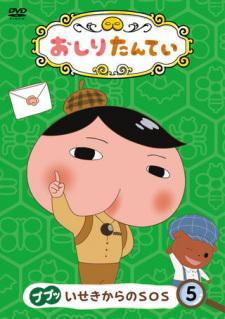 Anime Gaegujang I Cheonsa Deul